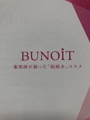 15BUNOiT.JPG