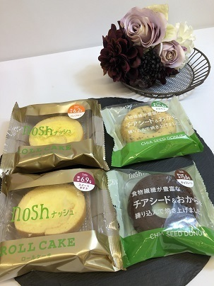 28ナッシュ.JPG