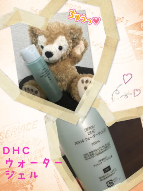 化粧水4.PNG